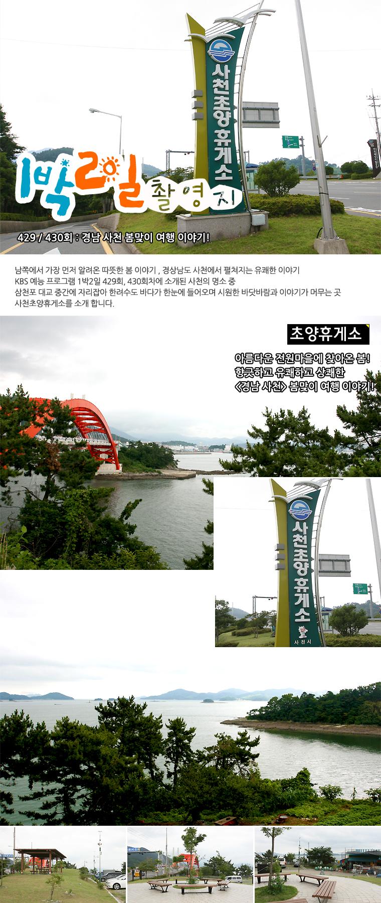 1_2_choyeang.jpg