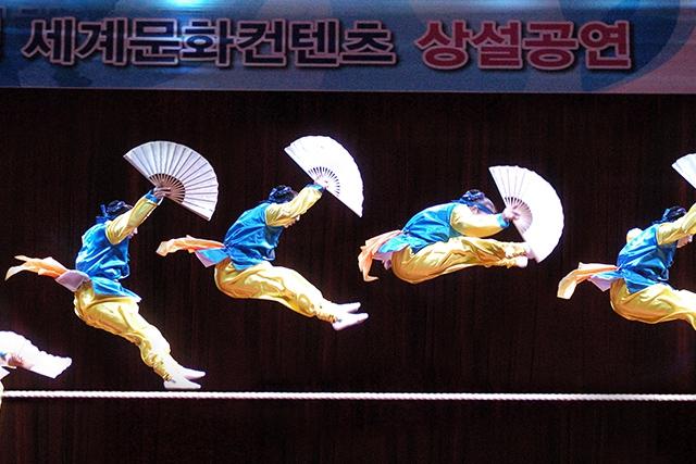 사천세계문화콘텐츠공연장